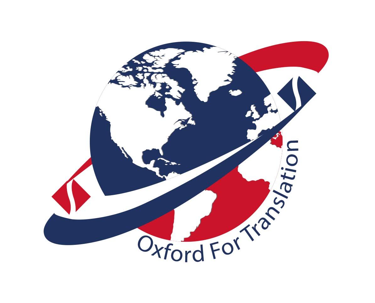 دار اكسفورد للترجمة